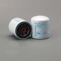 Фильтр системы охлаждения Р552071