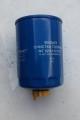 ФТ020-1117010 Фильтр очистки топливный